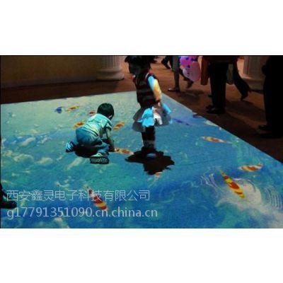 投影互动、水幕投影、西安(爱普生)安装设计制作销售公司厂家
