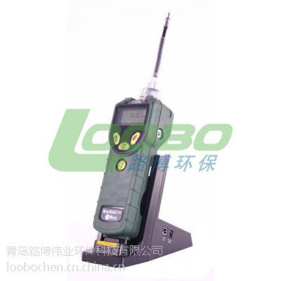 华瑞科学仪器出品PGM-7300 MiniRAE Lite VOC检测仪