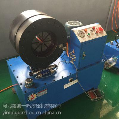 景县一鸣生产YM500D大型锁管机、自动扣压机、手动压管机、数控啤候机、压力机等