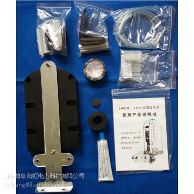 山东海虹铝合金接头盒GJS04048-T光缆接头包多款供选