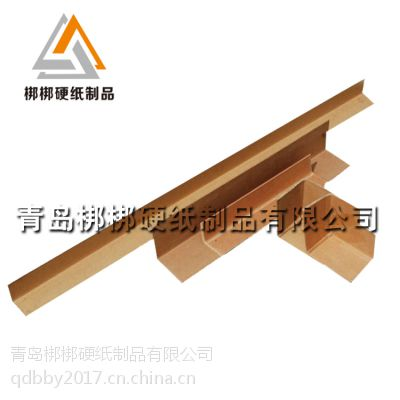 厂家直供 家具打包纸护角 茶几护角 防护边缘 菏泽专业生产厂家