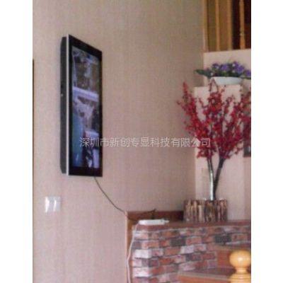供应贵州26寸高清框架式广告机,饰品连锁店专用壁挂式广告机,26寸高清液晶广告机价格