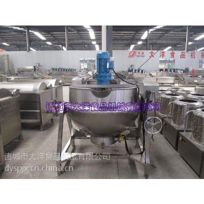 大洋专业炼油设备 双层保温炒酱夹层锅