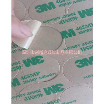酒吧吸音棉 耐高温硅胶垫 防尘海棉垫品质保证