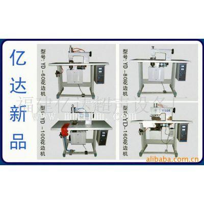 供应福州 超声波点焊机 焊接机 压焊机 溶接机--