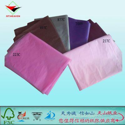 供应台灣拷貝紙  彩色拷貝紙 14-17克彩色拷貝紙
