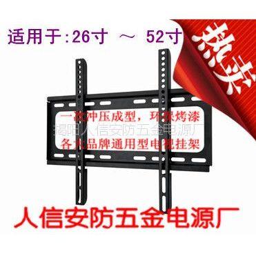 供应索尼三星夏普海信创维TCL长虹液晶电视支架通用挂架26-52寸 BG40