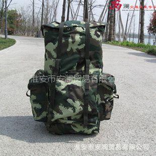 供应橄榄绿迷彩背囊/户外登山双肩背包/70L超大容量携行具迷彩包