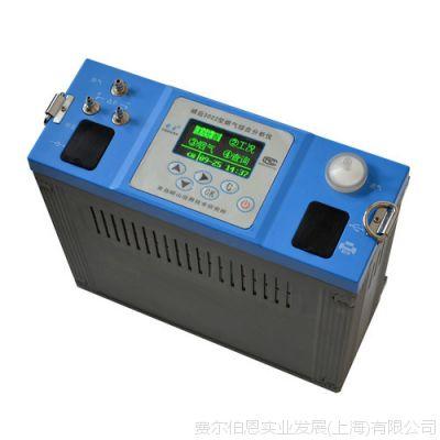 烟气综合分析仪 烟气测定仪