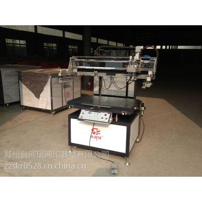 批发布料丝网印刷机硅胶键盘胶浆丝印机半自动丝网平面印刷机厂家