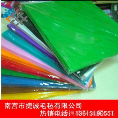 厂家提供彩色化纤毛毡 毛毡包包用彩色毛毡布羊毛毡批发