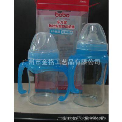 专业生产婴儿奶瓶 高硼硅玻璃奶瓶 晶钻玻璃奶瓶 玻璃奶瓶