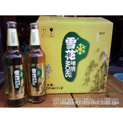 雪花啤酒8度雪花 纯生啤酒 瓶装 500ml *12整箱 聚会团圆庆祝酒