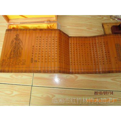 厂家供应竹简批发 激光雕刻竹简批发 隆中对 竹简批发工艺品