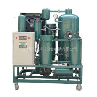 汽机油/柴油专用滤油机