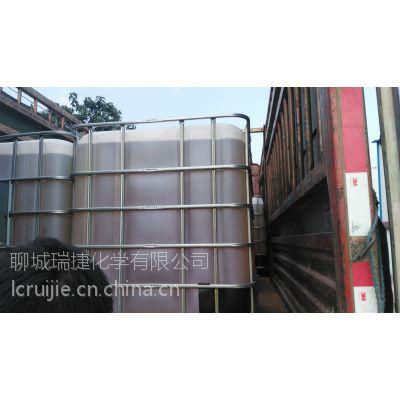 供应上海瑞捷粘度300偏苯三酸酯 TMT高温链条油