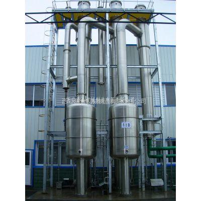 西安鼎合全自动双效降膜蒸发器