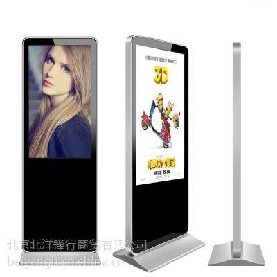 北洋锋行供应42寸立式触摸屏广告机