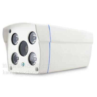 安防监控视频教程下载 安防产品英语怎么说 监控摄像头 凯祺瑞