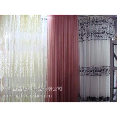 东莞哪里的窗帘便宜、益盟纺织用品窗帘厂(在线咨询)