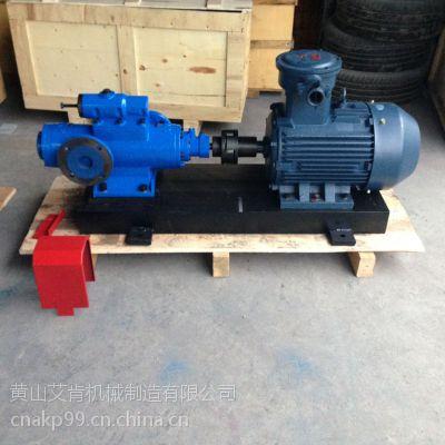 SMH80R36E6.7W23水泥厂柴油输送泵