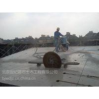 北京大兴区专业绳锯切割公司