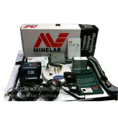 澳大利亚进口黄金探测器GPX4500