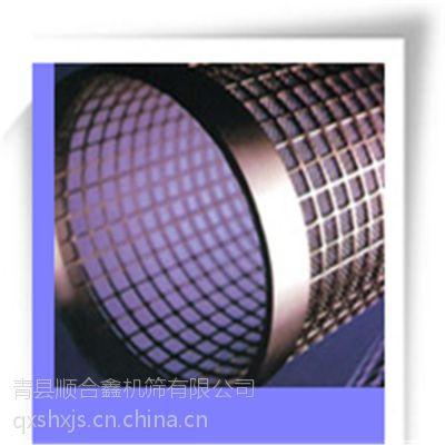 供应不锈钢冲孔板 装饰板 筛板
