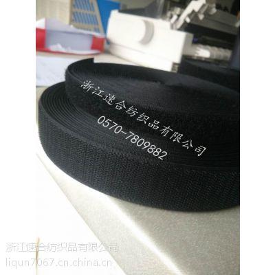 浙江速合纺织品有限公司丨常规魔术贴 厂家直销 种类规格齐全 1-16cm 价格优惠