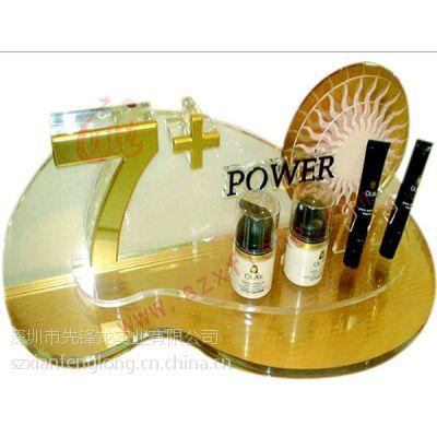 先锋龙长期供应亚克力化妆品展示架,陈列架、展示道具