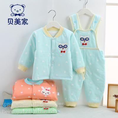 贝美家童装保暖衣批发婴儿套装冬季加厚长袖背带宝宝纯棉内衣套装