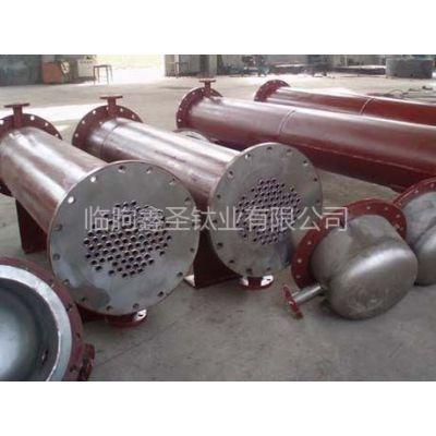 供应优质钛再沸器  鑫圣钛业