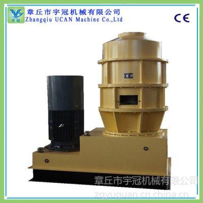 供应宇冠木纤维制粒机加工生产颗粒燃料密实度高燃效好