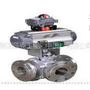 供应Q644F气动三通球阀,不锈钢气动三通球阀参数
