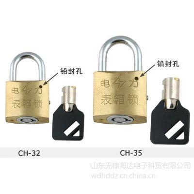 供应厂家批发各种电表箱锁、 电力挂锁、电力铜挂锁、防水挂锁