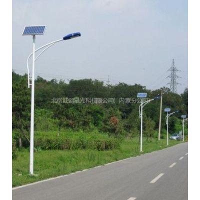 供应美丽乡村建设太阳能路灯、太阳能LED路灯、一事一议太阳能项目