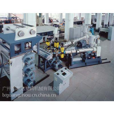 供应塑料片板材生产线高精度板材设备