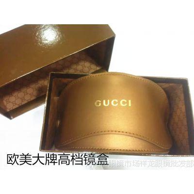 欧美大牌 高档太阳镜镜盒 精装太阳镜盒 眼镜礼品 盒包装盒