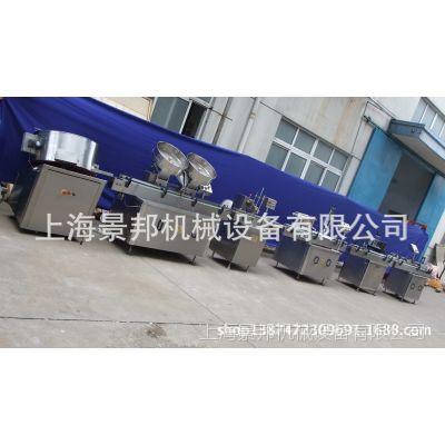 数粒机全自动数片机生产联动线  厂家特供  品质保障