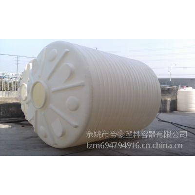 供应池州15吨.圆柱平底水箱 巢湖15吨.塑料水箱 宁国PE水桶