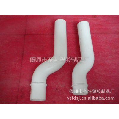 供应PP法兰U型管,对焊式二通,承插二通等塑料管件  欢迎咨询