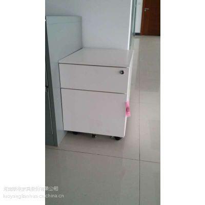 供应:洛阳联华钢制办公室专用二抽小移动柜,可定制的移动抽屉