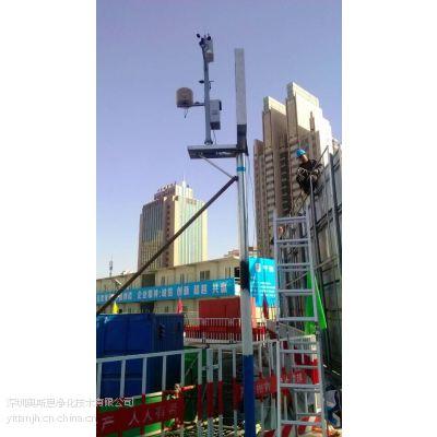 供应工地扬尘噪声监测|公路固定点扬尘噪声监测|港口码头扬尘噪声监测