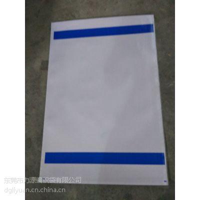彩印白纸袋 50*75 50*80 50*85