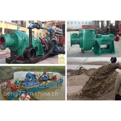 专业吸沙泵厂家(图)|柴油吸沙泵机组|清淤吸沙泵
