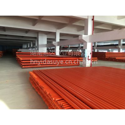 CPVC电力管 CPVC管 现货充足 价格优惠 湖南易达塑业