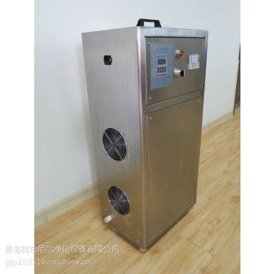 供应小型臭氧发生器厂家