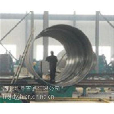 大口径卷管、河北金鼎管道、不锈钢大口径卷管