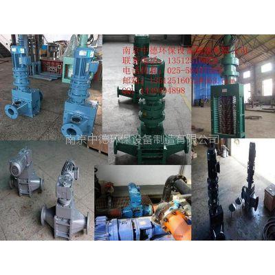 供应国内专业研制批量优惠供应PG系列规格污泥切割机、管道破碎机PG-10,12,15,20,25