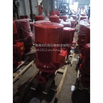 消火栓泵/喷淋泵/消防泵/控制柜/增压稳压设备/恒压切线泵 厂家直销
